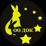 """OO """"Добровольное общество кролиководов"""""""