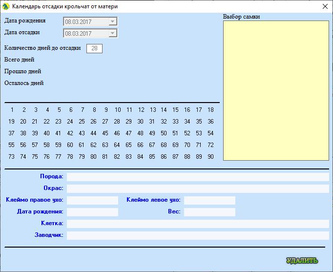 Это изображение имеет пустой атрибут alt; его имя файла - image-11.png