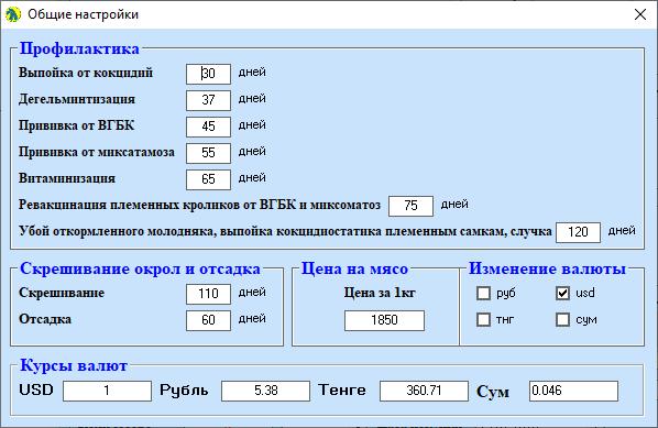 Это изображение имеет пустой атрибут alt; его имя файла - image-9.png